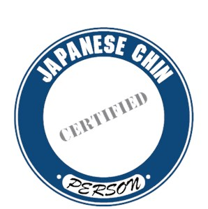 Japanese Chin T-Shirt - Certified Person