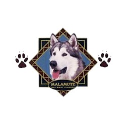 Alaskan Malamute T-Shirt - Diamond Collection