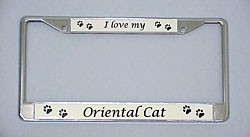 Oriental Cat License Plate Frame - Chrome