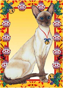 Siamese Cat Christmas Cards