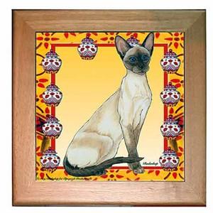 Siamese Cat Trivet